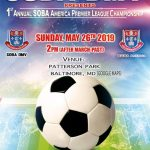 1st Annual Premier League Championship